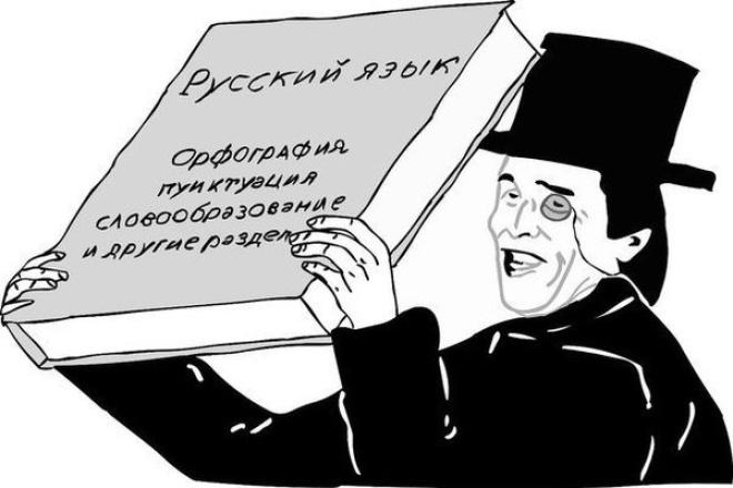 Выполню редактирование текста 1 - kwork.ru