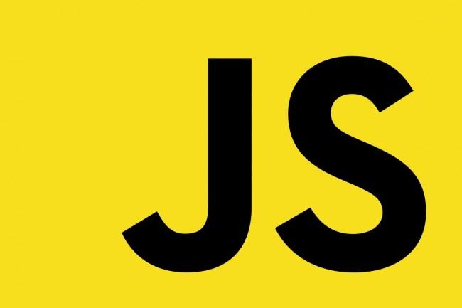 Напишу JS скрипт 1 - kwork.ru