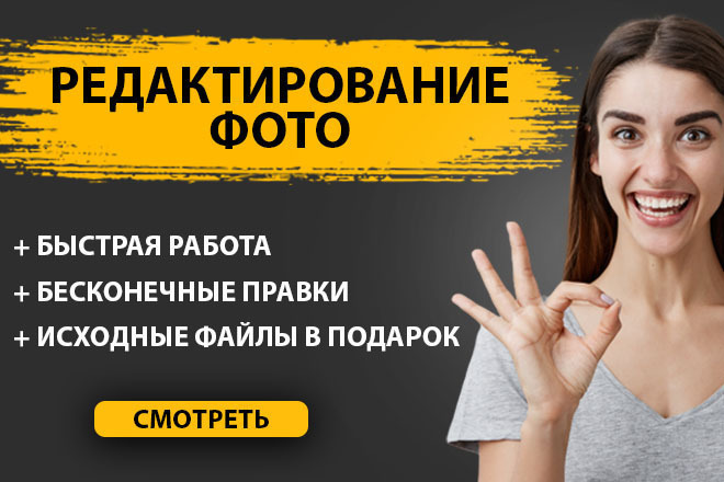 Удаление ФОНА НА ФОТО, подготовка ФОТО ДЛЯ интернет магазина 47 - kwork.ru