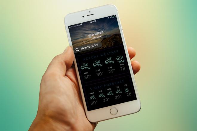 Дизайн экрана мобильного приложения 4 - kwork.ru