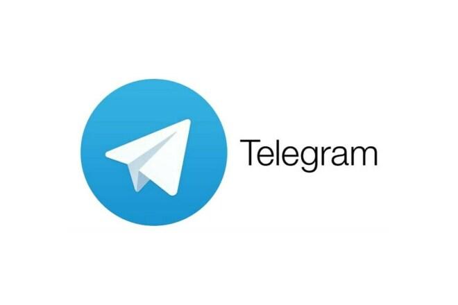 Подписчики в телеграм 1 - kwork.ru