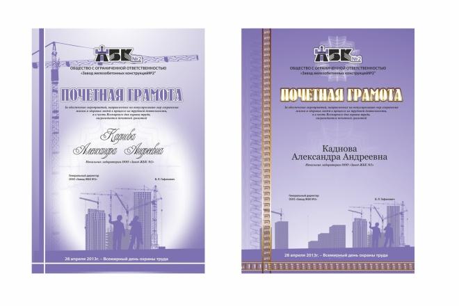 Сделаю сертификат 36 - kwork.ru