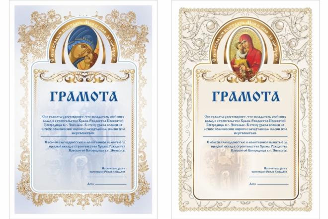 Сделаю сертификат 37 - kwork.ru