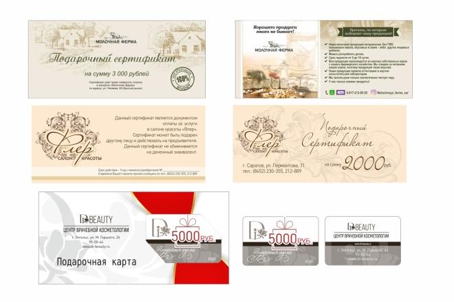 Сделаю сертификат 38 - kwork.ru