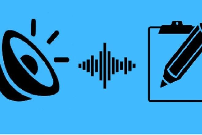 Набор текста из аудио или видео в текстовый документ 1 - kwork.ru