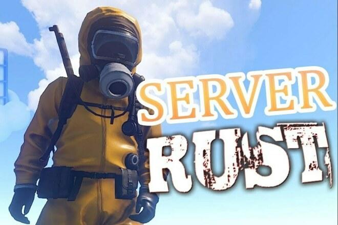Создание серверов RUST experimental 2 - kwork.ru