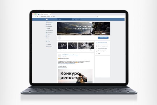 Дизайн соц. сетей 4 - kwork.ru