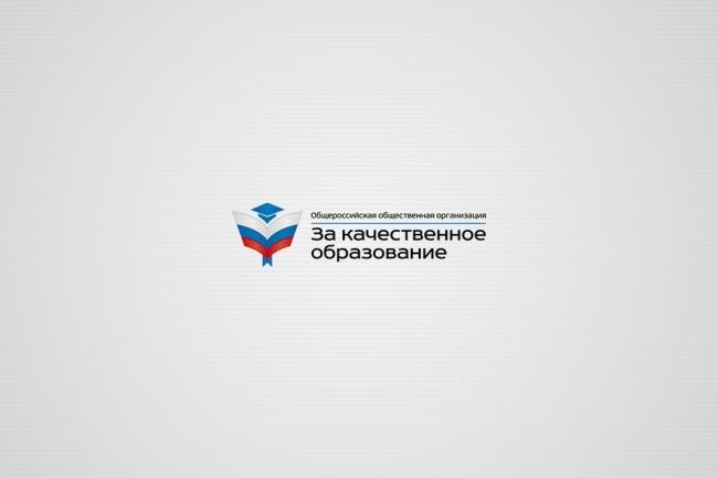 Один уникальный логотип 1 - kwork.ru