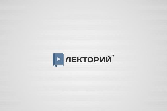 Один уникальный логотип 6 - kwork.ru