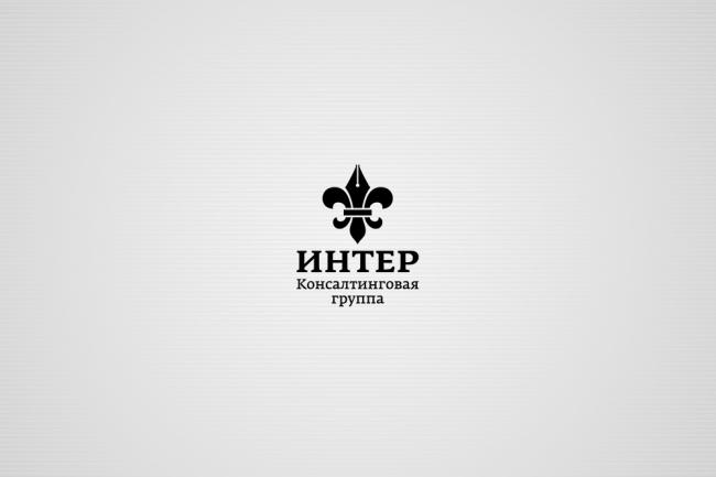 Один уникальный логотип 8 - kwork.ru