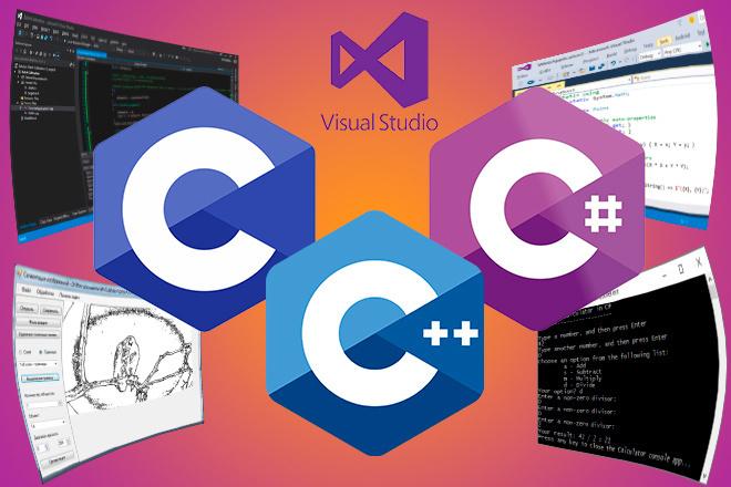 Напишу программу под Windows на C, C++, C# 1 - kwork.ru