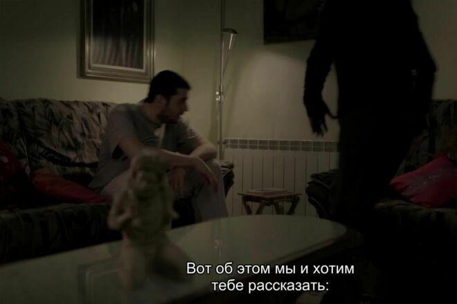 Создание субтитров к видео. +YouTube и Instagram 5 - kwork.ru