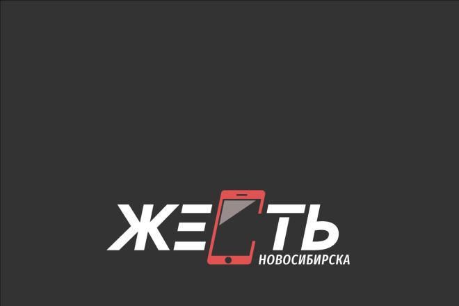 Уникальный логотип 5 - kwork.ru