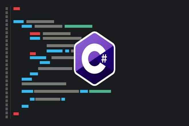 Приложения на C# с графическим интерфейсом 1 - kwork.ru