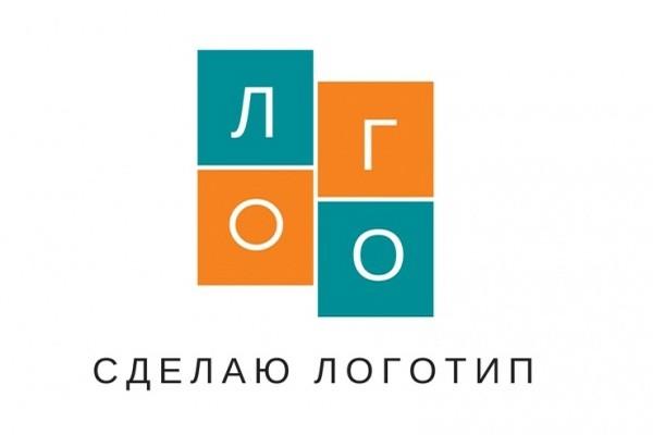 Дизайн логотипа по Вашему желанию 1 - kwork.ru