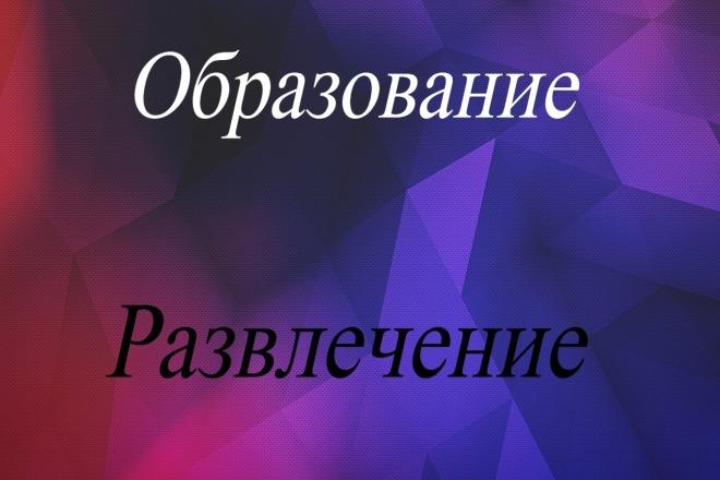 Составлю тест, подберу задания, упражнения под определенную тему 1 - kwork.ru