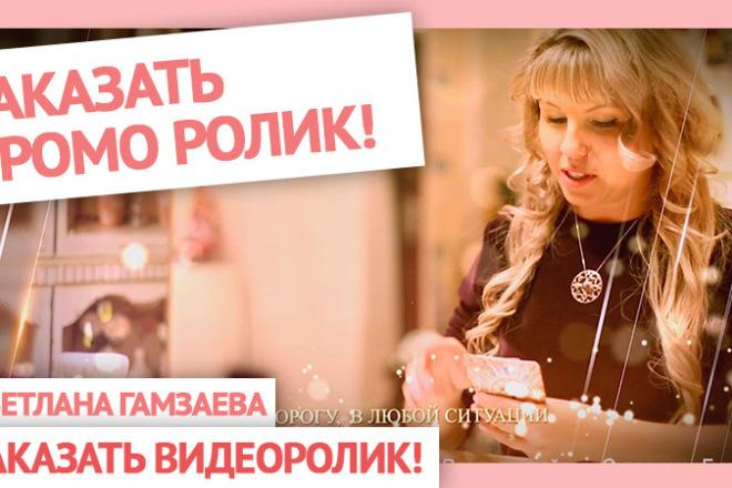Слайд-шоу - создам семейное, детское видео, видеопоздравление 3 - kwork.ru