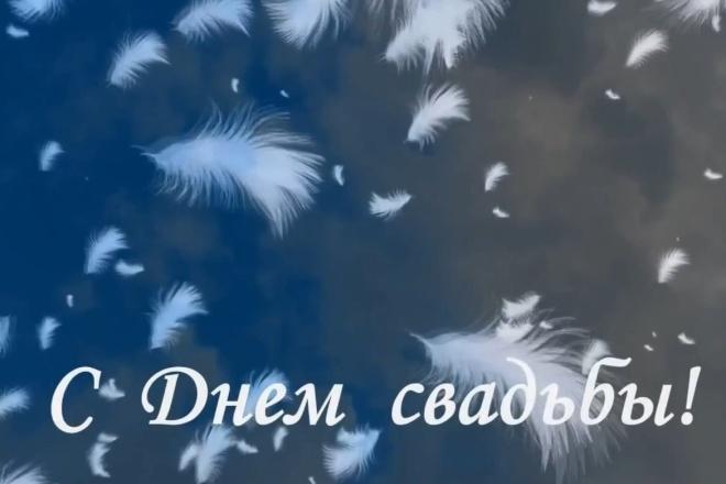 Слайд-шоу - создам семейное, детское видео, видеопоздравление 4 - kwork.ru
