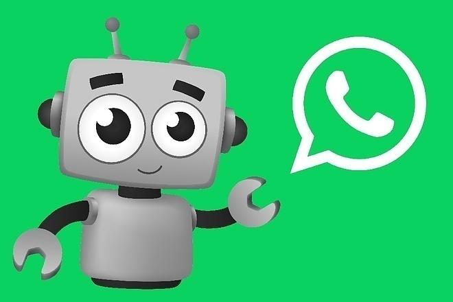 Бот WhatsApp фото