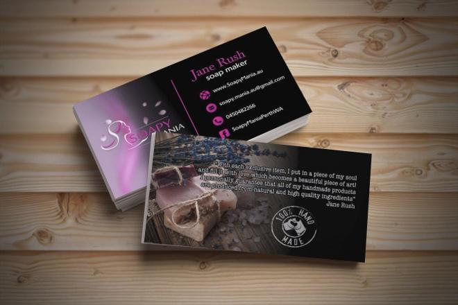 Макет визитки 39 - kwork.ru