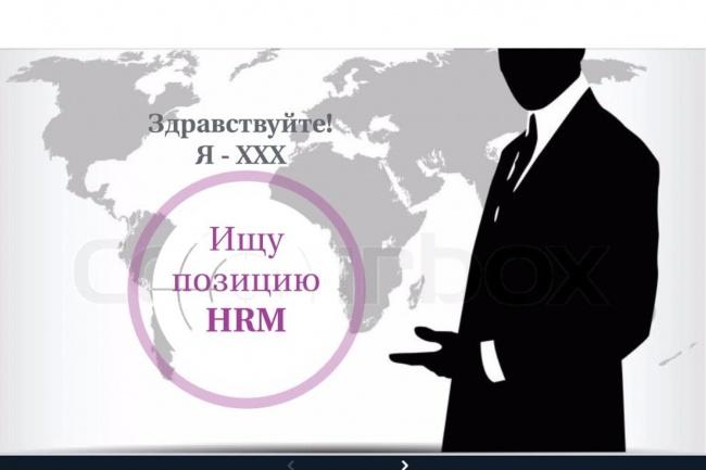 Сделаю презентацию Prezi 7 - kwork.ru