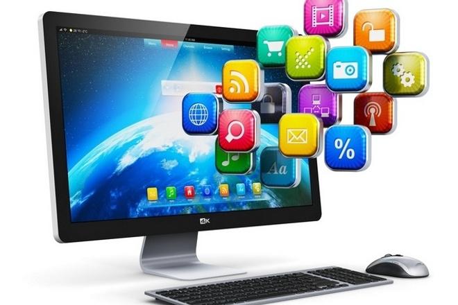 Напишу программу под Windows 1 - kwork.ru