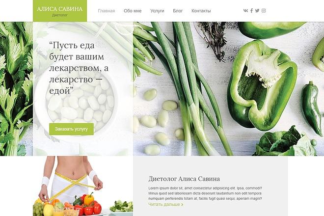 Сайт под ключ. Landing Page. Backend 302 - kwork.ru