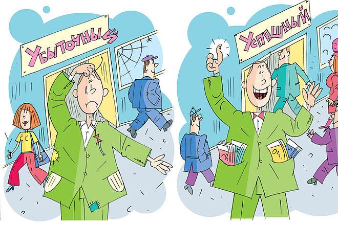 Оперативно нарисую юмористические иллюстрации для рекламной статьи 111 - kwork.ru