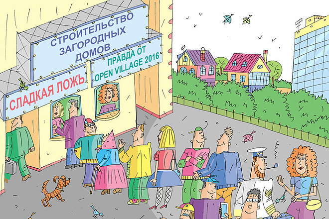 Оперативно нарисую юмористические иллюстрации для рекламной статьи 112 - kwork.ru