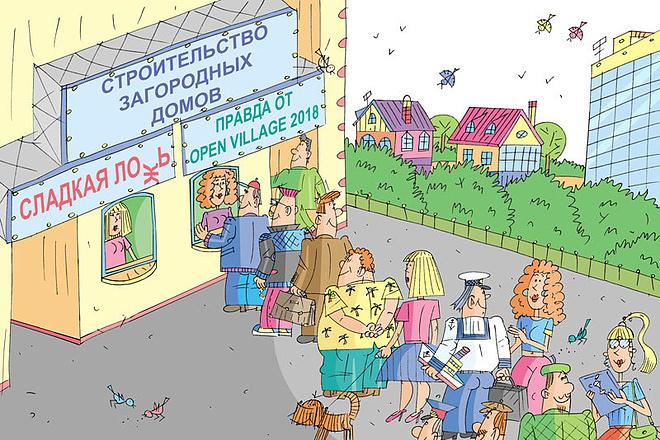 Оперативно нарисую юмористические иллюстрации для рекламной статьи 113 - kwork.ru