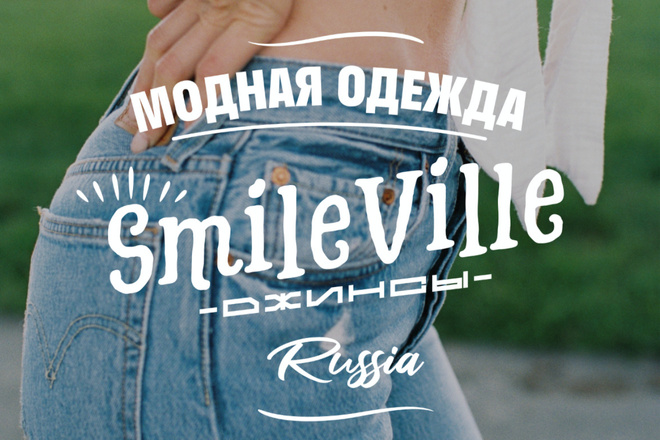 Винтажный или Ретро логотип 29 - kwork.ru