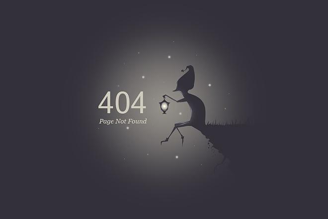 Создам красивую страницу ошибки 404 для сайта 11 - kwork.ru