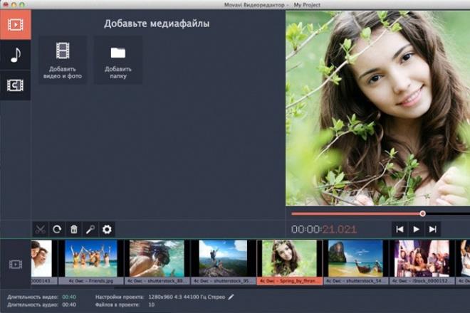 Редактирую ваше видео 2 - kwork.ru