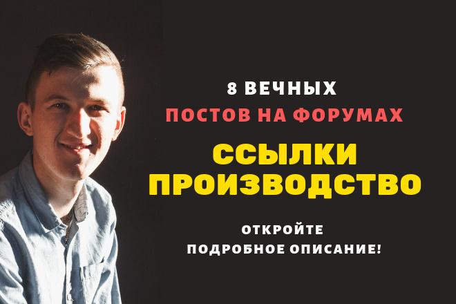 Ссылки на внутренние и главную страницу сайт 1 - kwork.ru