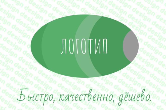 Создание логотипа 12 - kwork.ru