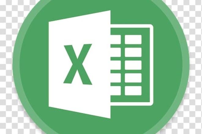 Выполню любую работу в Excel или Word 1 - kwork.ru