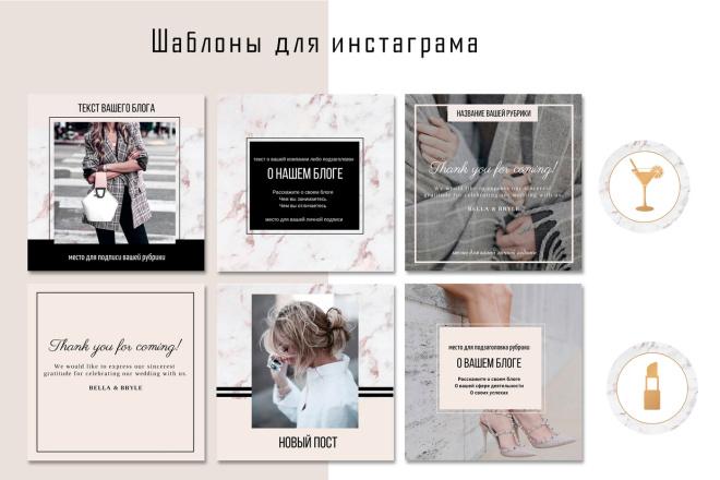 Разработка уникальных шаблонов 50 - kwork.ru