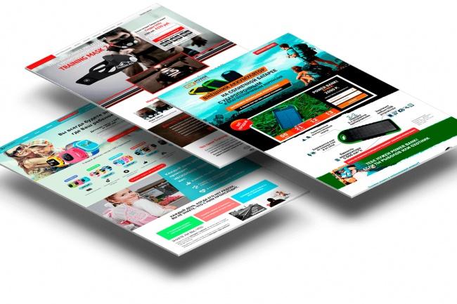 Сделаю копию сайта, Landing page, одностраничник, продающий сайт 11 - kwork.ru