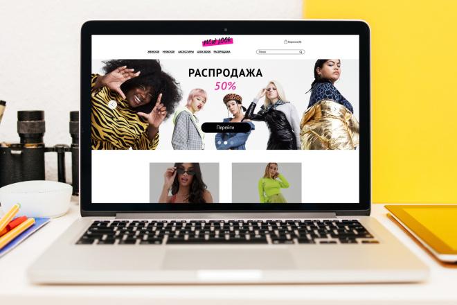 Создание сайта на Тильде 19 - kwork.ru