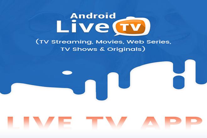 Разработка Android Live TV 2 - kwork.ru