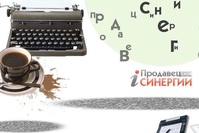 Сложные технические тексты, формирующие доверие 1 - kwork.ru
