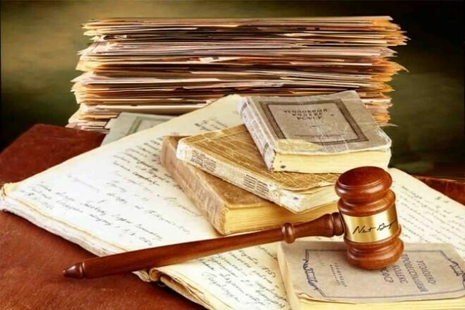 Проверка юридических документов 1 - kwork.ru