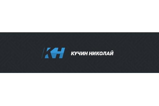 Ваш новый логотип запомнят все 4 - kwork.ru