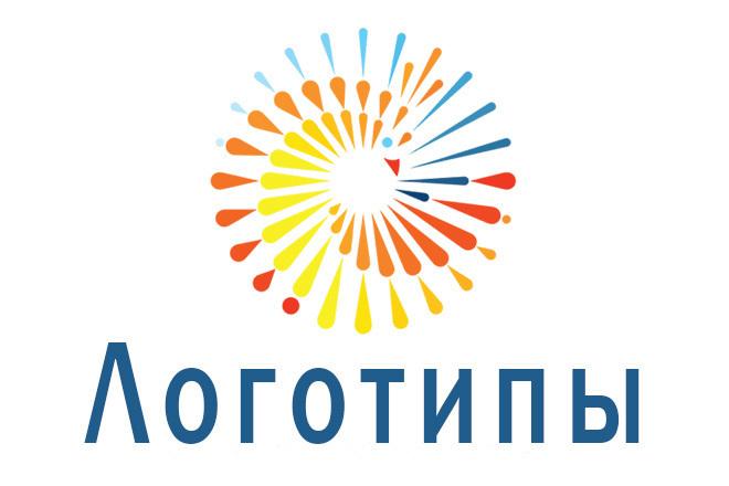 Здесь создают логотипы 28 - kwork.ru