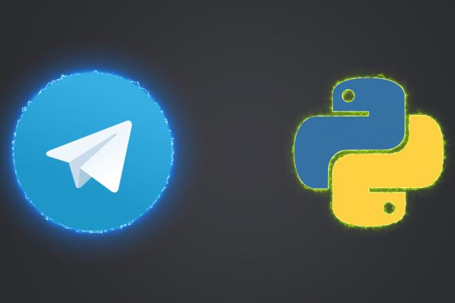 Пишу ботов для Telegram и VK на Python 1 - kwork.ru