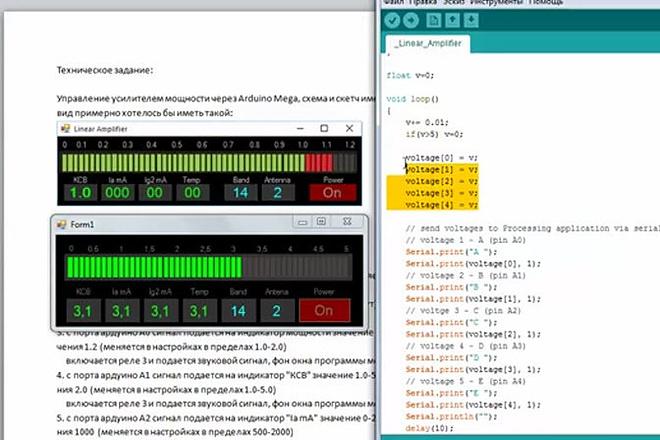 Разработаю код для устройства на основе плат Arduino и NodeMCU ESP12 30 - kwork.ru