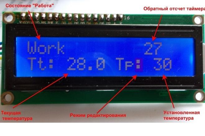 Разработаю код для устройства на основе плат Arduino и NodeMCU ESP12 32 - kwork.ru
