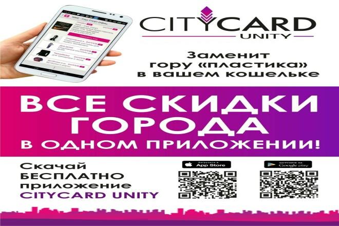 В аренду - мобильное приложение iOS и Android 4 - kwork.ru