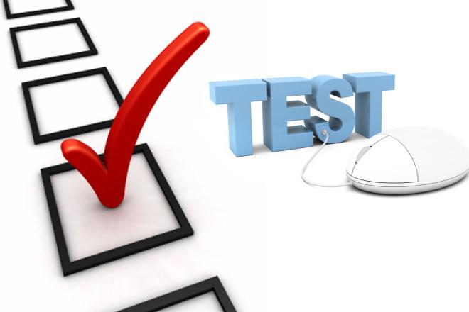 Почтовый тест интернет-магазина 1 - kwork.ru