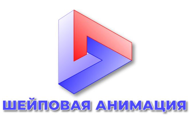 Векторная 2Д анимация 3 - kwork.ru